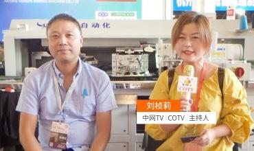 中网市场发布: 诸暨市鼎牛自动化科技有限公司