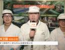 中国网上市场报道: 浙江建德市三弟兄农业发展有限公司
