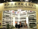 中国网上市场报道: Zhejiang Aori Auto Parts Co.,Ltd