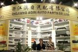 中网市场发布: Zhejiang Aori Auto Parts Co.,Ltd