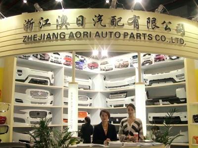 中国网上市场报道: Zhejiang Aori Auto Parts Co.,Ltd