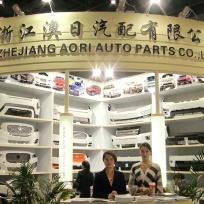 Zhejiang Aori Auto Parts Co.,Ltd
