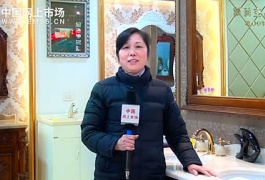 COTV全球直播: 绍兴正大装饰商城梵品卫浴专卖店