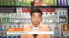 中網市場ChinaOMP.com_中網市場發布: 北京牛欄山莊飲品