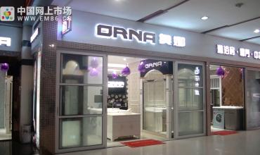 中网市场发布: 奥娜卫浴、勒易卫浴绍兴正大装饰商城销售中心
