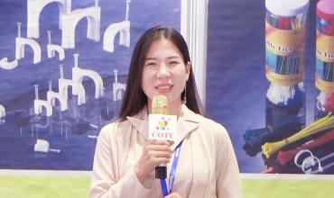 中网市场发布: 浙江涵尔塑料有限公司