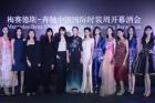 中网市场ChinaOMP.com_中国国际时装周开启,嘉宾云集,星光熠熠!