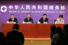 中網市場ChinaOMP.com_商務部:實現全年外貿目標仍需加把勁
