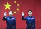 """中網市場ChinaOMP.com_說說""""神舟十一號""""航天服研發背后的故事!"""