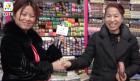 中網市場ChinaOMP.com_中網市場發布: 義烏航飛印織標廠專業從事提花織帶織標印標的生產銷售
