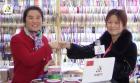 中國網上市場ChinaOMP.com_中國網上市場發布: 義烏市典雅織造有限公司生產色織帶、緞帶、圣誕帶等產品