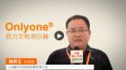 中网市场ChinaOMP.com_中网市场发布: 上海欧力文检测仪器