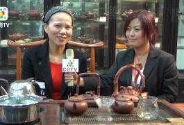 COTV全球直播: 瑞园轩王林仙紫砂艺术馆