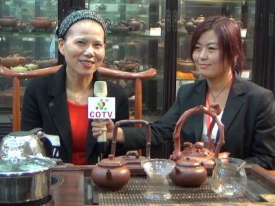 中国网上市场发布: 瑞园轩王林仙紫砂艺术馆