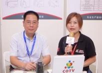 中网市场发布: 浙江阿佩克斯能源科技有限公司