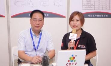 COTV全球直播: 浙江阿佩克斯能源科技有限公司