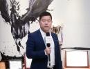 中网市场发布: 启东乾坤背景