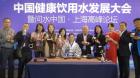 中網市場ChinaOMP.com_中網市場發布: 金州龍泉天然礦泉水公司高富鍶飲用水(鍶型礦泉水)