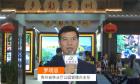 中國網上市場ChinaOMP.com_中國網上市場發布: 中國森林旅游節