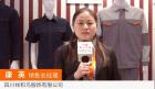 中網市場ChinaOMP.com_中網市場發布: 四川祥和鳥服飾