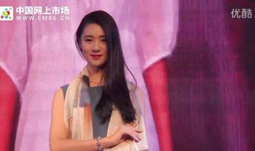 2015柯桥秋季纺博会-彩色橼纺织科技