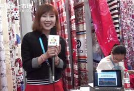 2015柯桥秋季纺博会-杭州博绫商贸有限公司