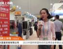柯桥纺博会-绍兴亚星贸易有限公司