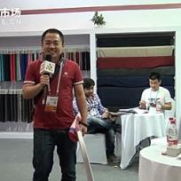 柯桥秋季纺博会-安徽六安康诚纺织有限公司