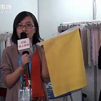 柯桥秋季纺博会-绍兴唐织纺织有限公司