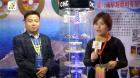 中網市場ChinaOMP.com_中網市場發布: 廈門成華超磨料有限公司專業從事研發生產特殊材料高端研磨產品