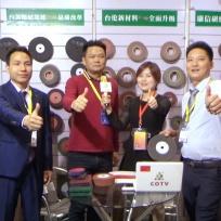 COTV全球直播: 东莞市康信研磨材料