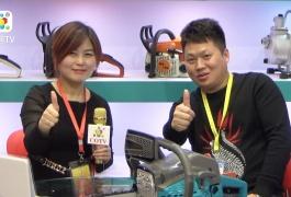 中网市场发布: 武汉麦田农业园林机械