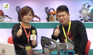 COTV全球直播: 武汉麦田农业园林机械