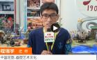 中网市场ChinaOMP.com_中网市场发布: 中国泥塑、面塑老师程瑞学