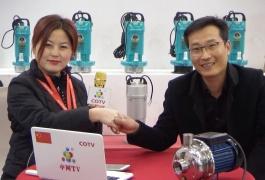 中网市场发布: 台州三鹰泵业