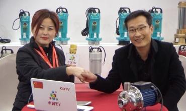 COTV全球直播: 台州三鹰泵业