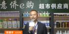 中网市场ChinaOMP.com_中网市场发布: 浙江意侨进出口有限公司