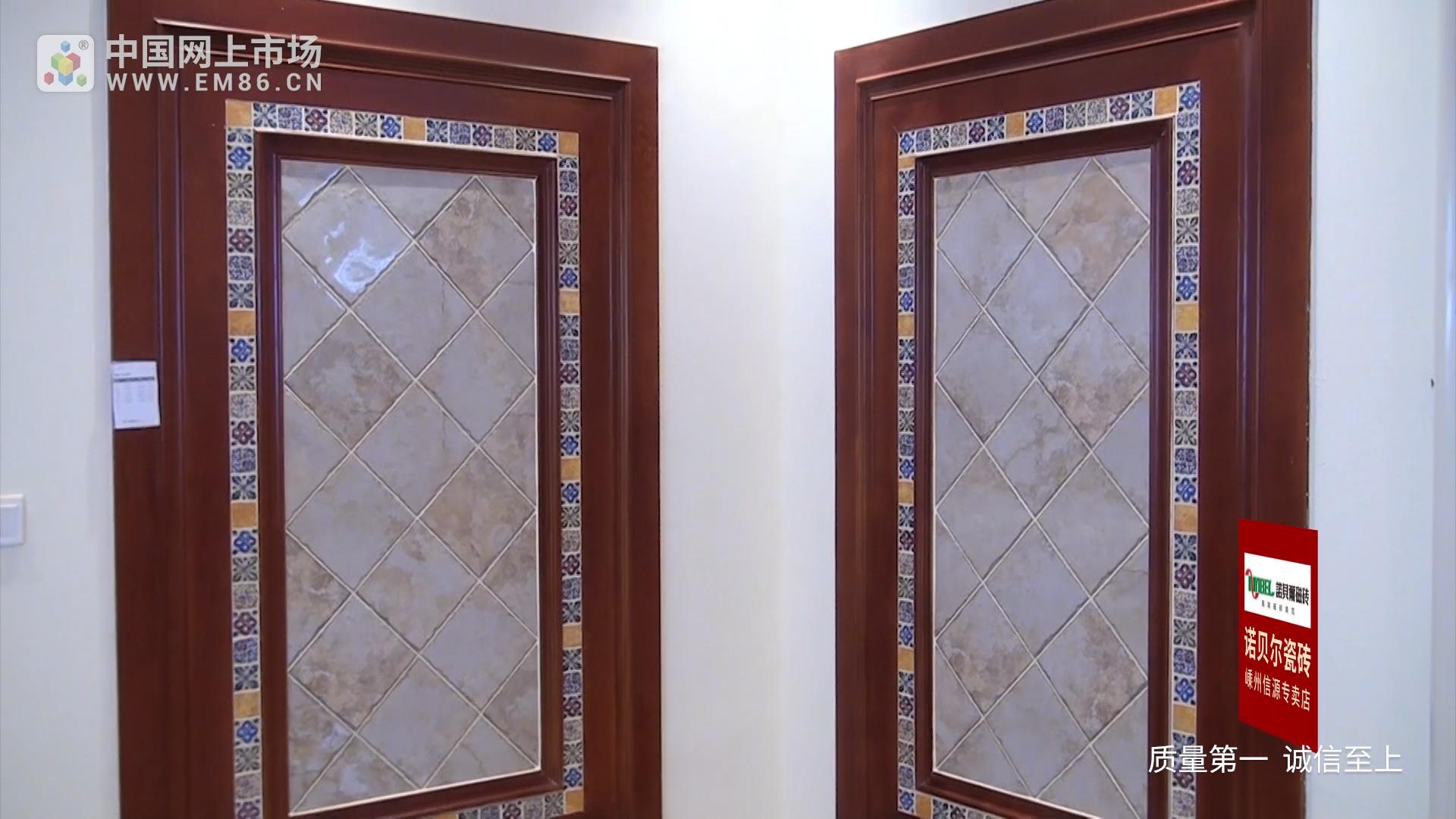 门窗 1920_1080