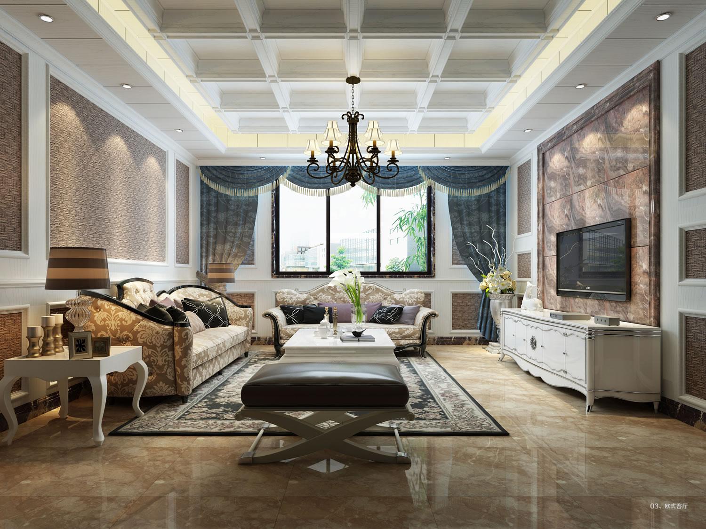 欧室客厅装修效果