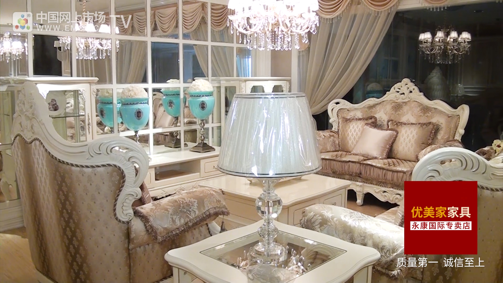 主要销售: 时尚家居优美家,清溪民匠纯实木家具,美格登欧式家具等产品图片