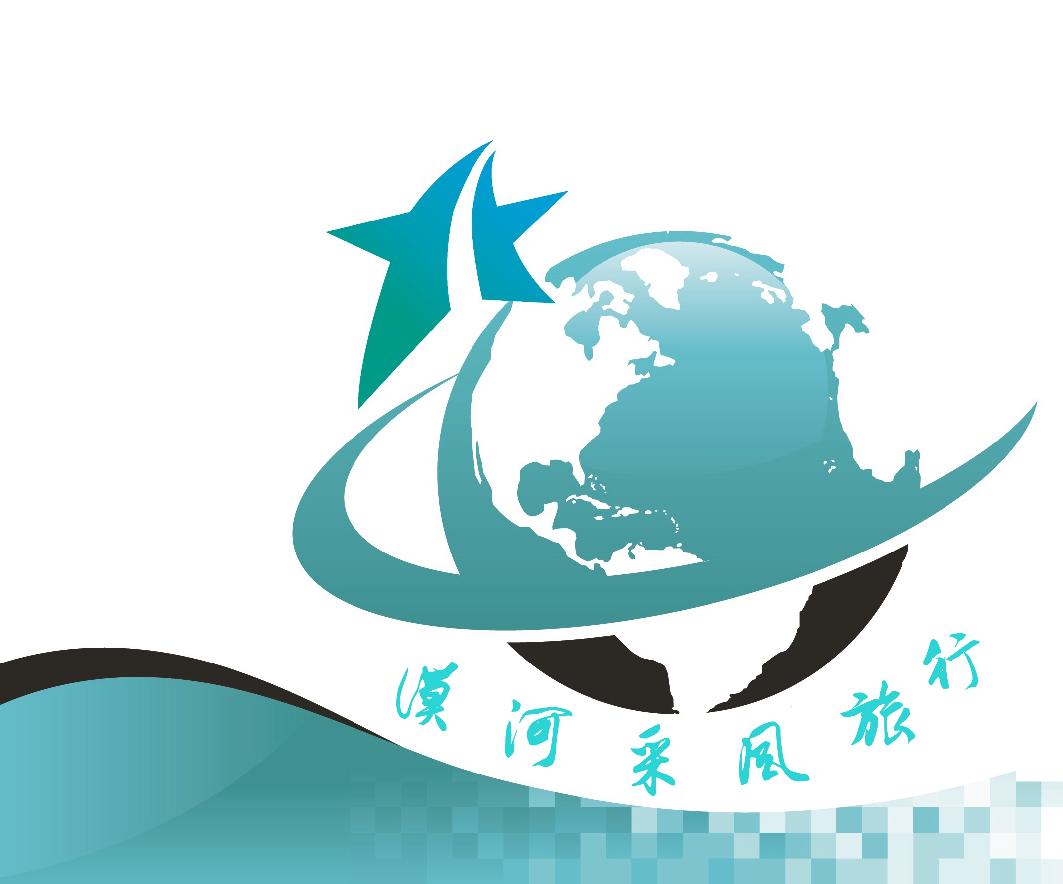 漠河县龙江源旅行社有限公司采风分公司