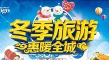 """华东五市+三水乡""""周庄,乌镇,枫泾""""6日游"""