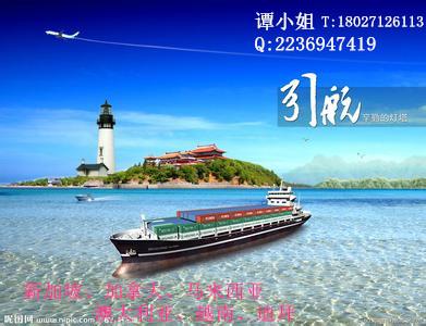 广州宏迅货运代理有限公司