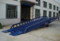 宜城升降機 升降貨梯 移動式登車橋