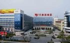 杭州万事利集团有限公司