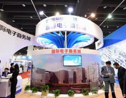 2015中国国际电子商务博览会深圳推介会召开