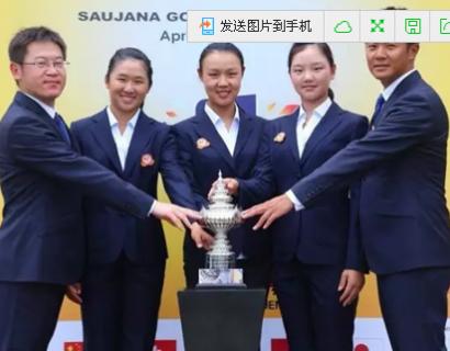 奥运开幕在即,南山助力中国高尔夫队出战里约