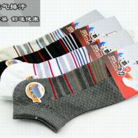 男式袜子 男式商务袜子 男式休闲袜