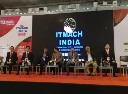 2017印度国际纺织机械展览会开幕,中国纺机展团海外大放异彩