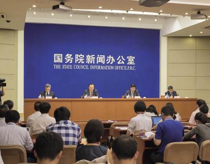 第五届中国-亚欧博览会9月乌鲁木齐举行